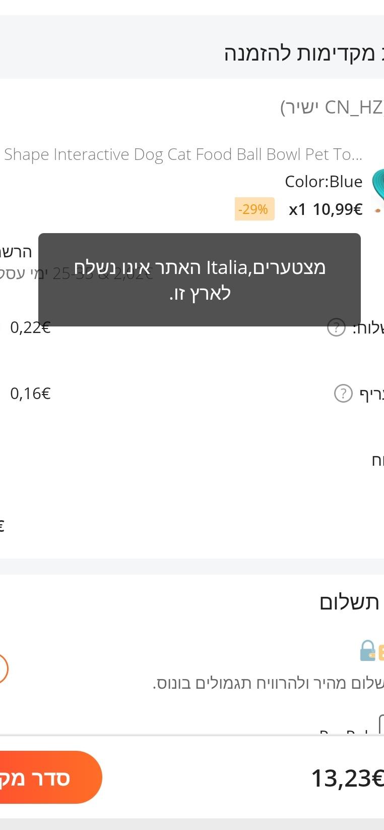 Screenshot_20200528-233241